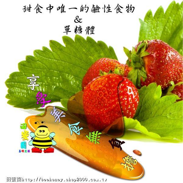 百花蜂蜜700g$350 2
