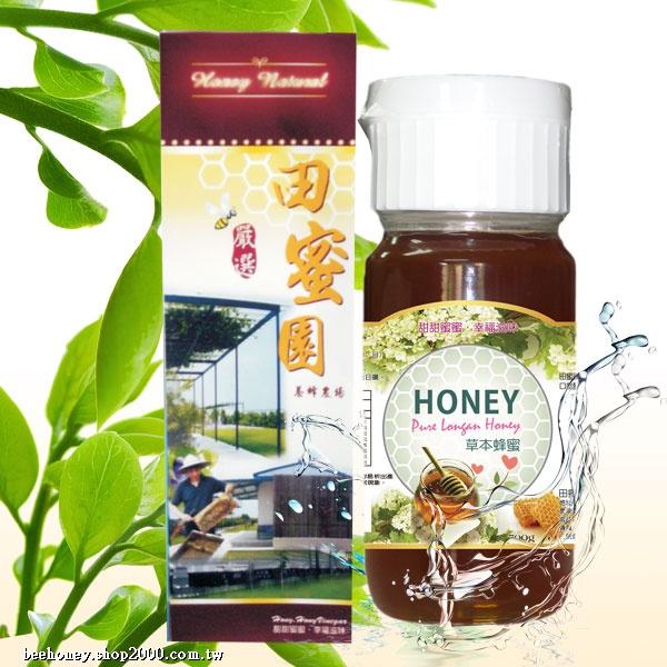 百花蜂蜜700g$350 1