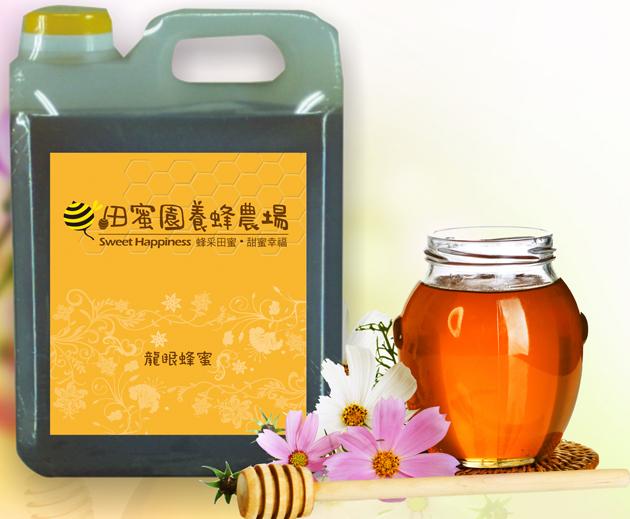 龍眼蜂蜜5台斤 1