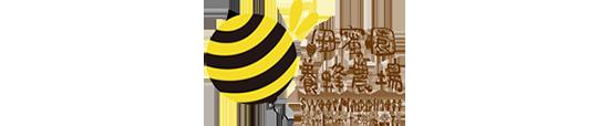 田蜜園養蜂農場